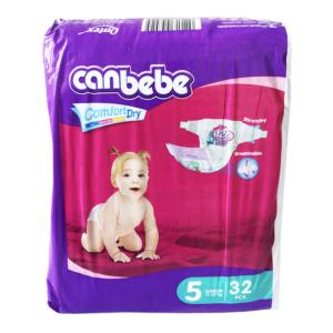 Canbebe Diaper – Super Junior
